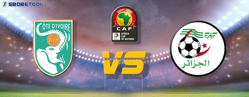 ทีเด็ดVIP แอฟริกัน เนชั่นส์ คัพ 2019 : ไอวอรี่โคสต์ VS แอลจีเรีย