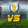 ทีเด็ดVIP เซเรีย เอ บราซิล : โบตาโฟโก้ VS ชาเปโคเอนเซ่