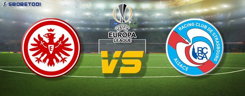 ทีเด็ดVIP ยูโรป้า ลีก : แฟร้งค์เฟิร์ต VS สตราส์บูร์ก