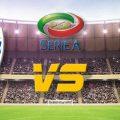 ทีเด็ดVIP เซเรีย อา อิตาลี : เบรสชา VS ยูเวนตุส