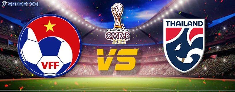 ทีเด็ดVIP คัดบอลโลก 2022 โซนเอเชีย กลุ่ม จี : เวียดนาม VS ไทย