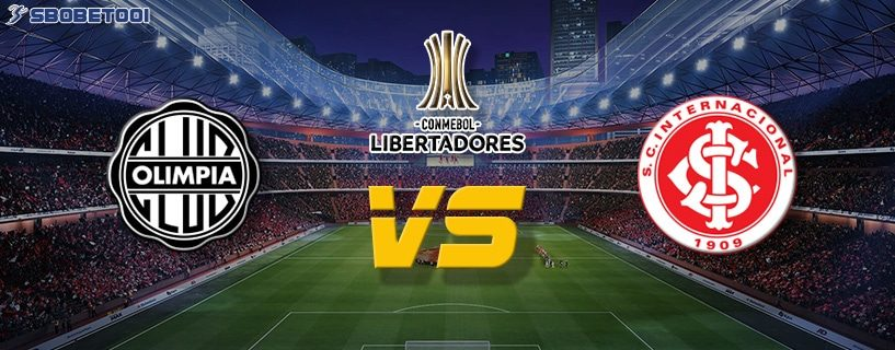 ทีเด็ดVIP โคปา ลิเบอร์ตาโดเรส : โอลิมเปีย VS อินเตอร์นาซิอองนาล