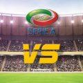 ทีเด็ดVIP เซเรีย อา อิตาลี : กายารี่ VS เวเนเซีย