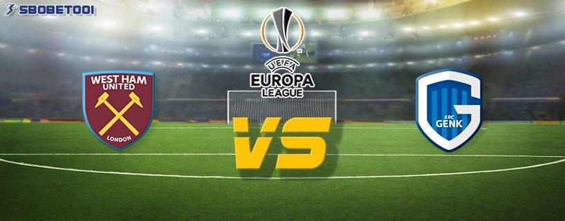 ทีเด็ดVIP ยูโรป้า ลีก : เวสต์แฮม VS เกงค์
